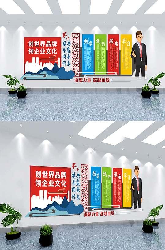 大气精英企业文化墙-众图网