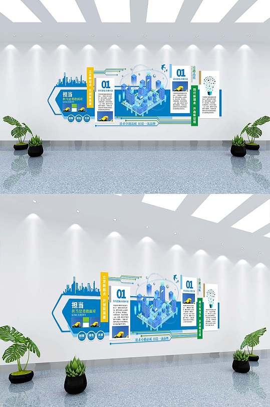 时尚大气企业科技文化墙-众图网