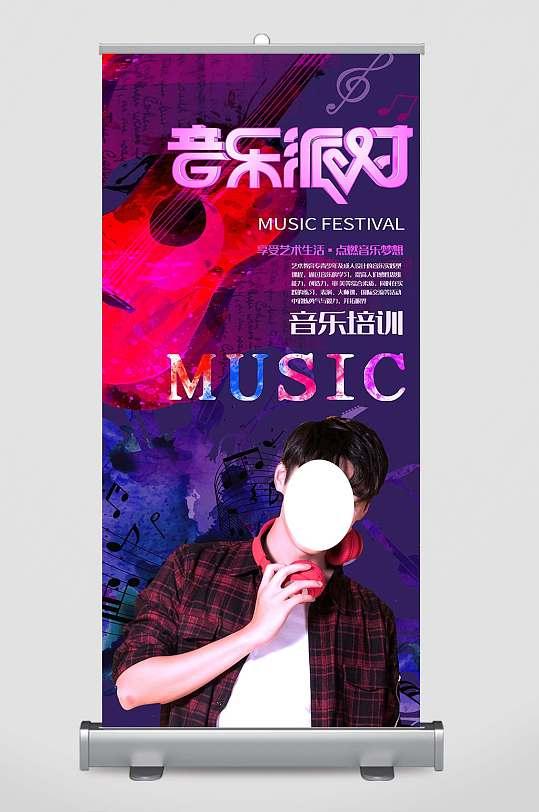 大气音乐派对宣传海报-众图网