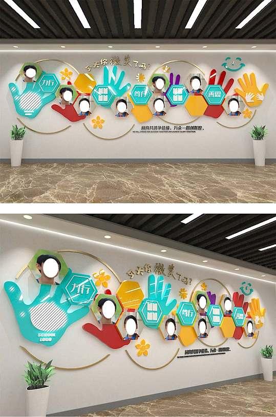 班级学校幼儿园校园文化墙-众图网
