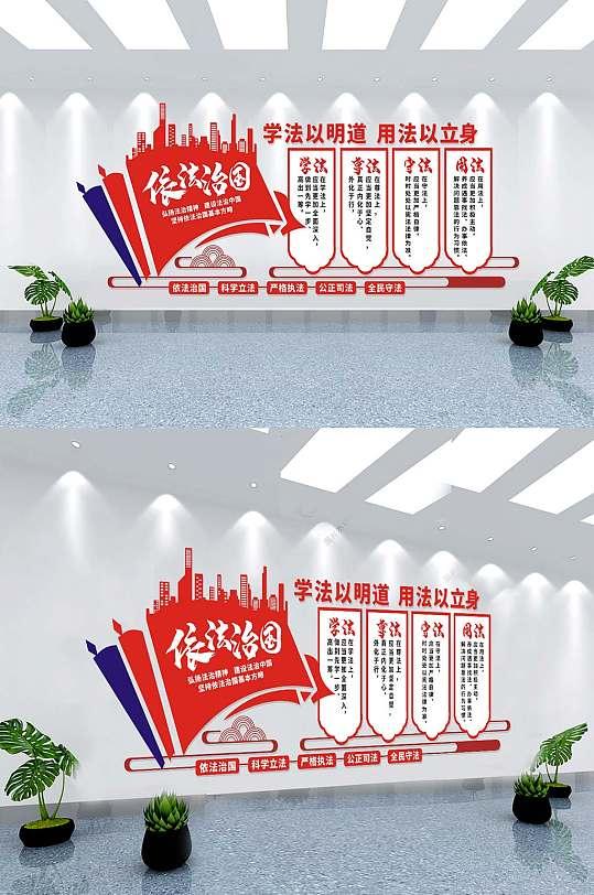 司法机构依法治国大厅党建文化墙-众图网