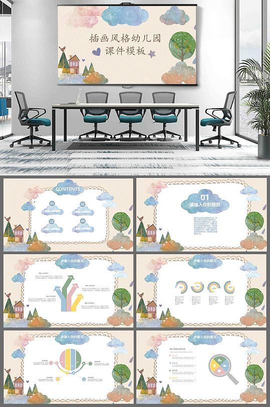 水彩插画风格幼儿园-众图网