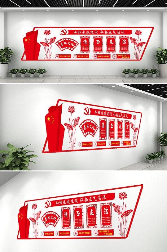 红色廉政党建文化墙-众图网