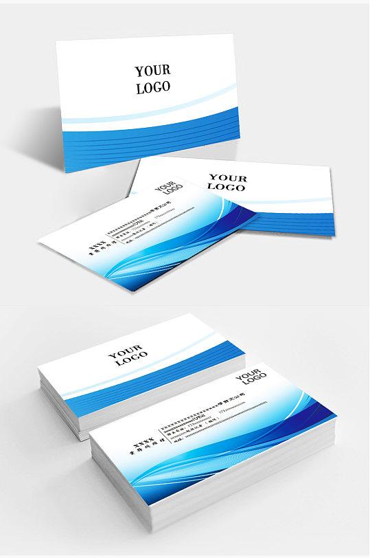 蓝色大气科技公司名片-众图网