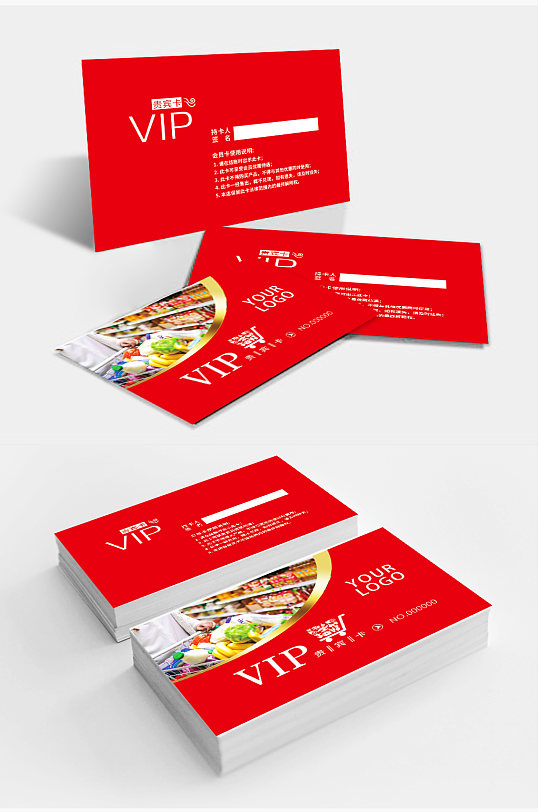 简洁时尚红色会员卡储值卡贵宾卡-众图网