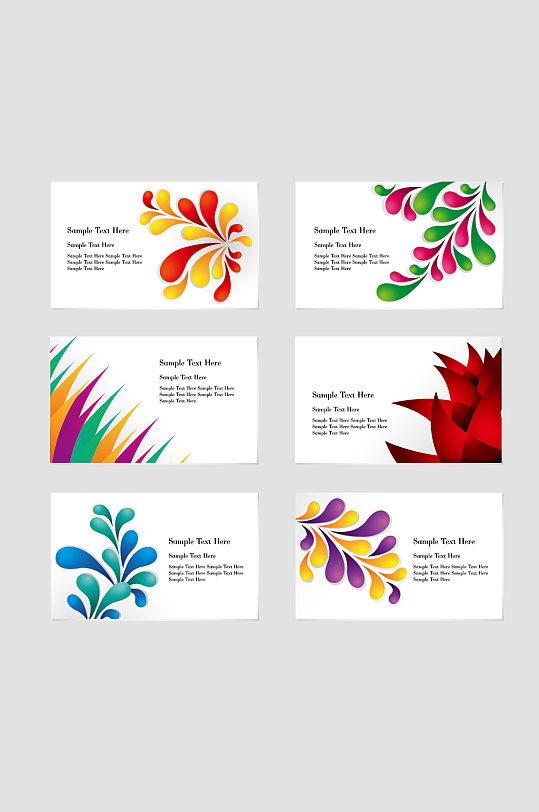 创意时尚个性名片卡片模板-众图网