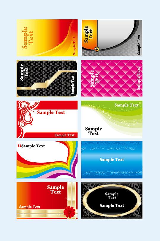 矢量简约高档名片卡片模板-众图网