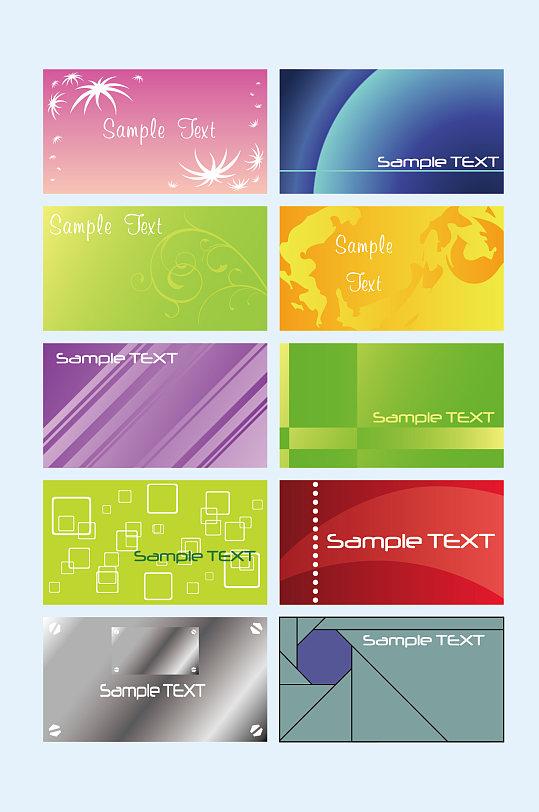 简约时尚风格名片卡片-众图网