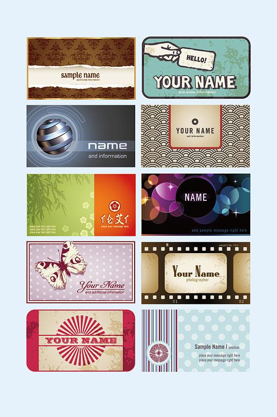 矢量个性名片卡片模板-众图网