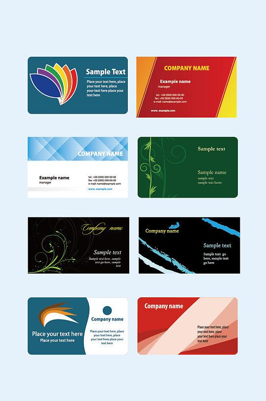 时尚简约名片卡片模板-众图网
