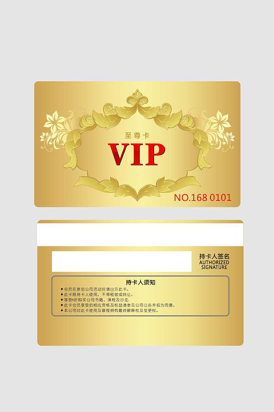 CDR矢量金色VIP卡-众图网