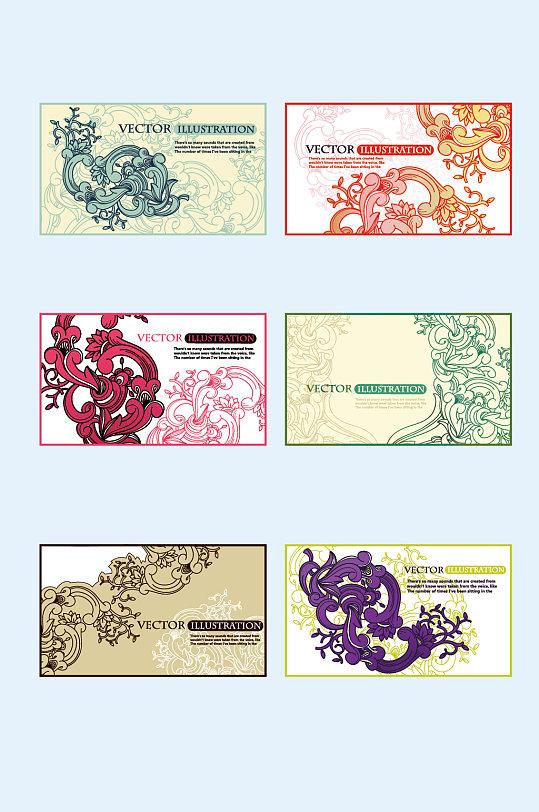 矢量欧式花纹名片卡片-众图网