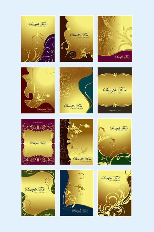 金色矢量高档名片卡片模板-众图网