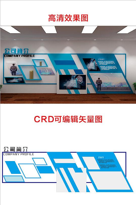 蓝色企业发展历程图片-众图网