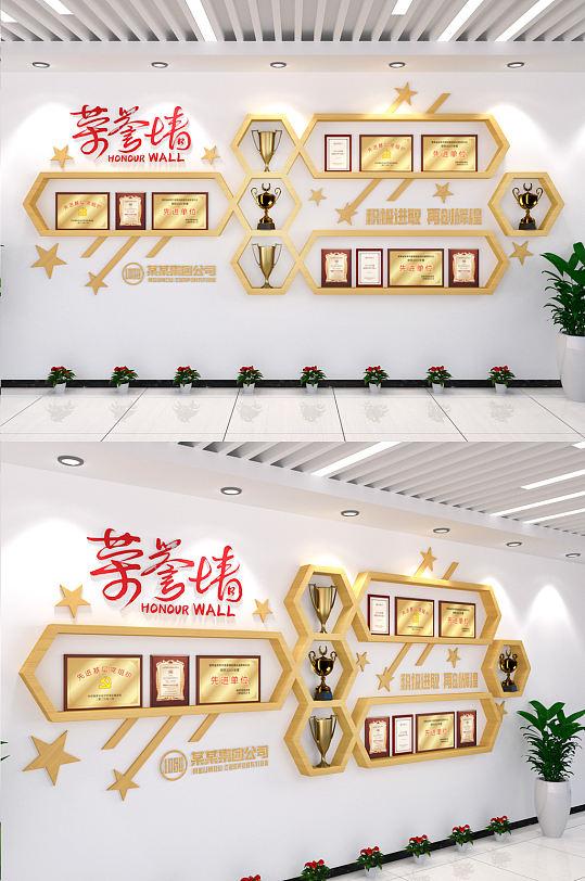 荣誉墙奖项墙企业文化墙铜牌橱柜创意-众图网