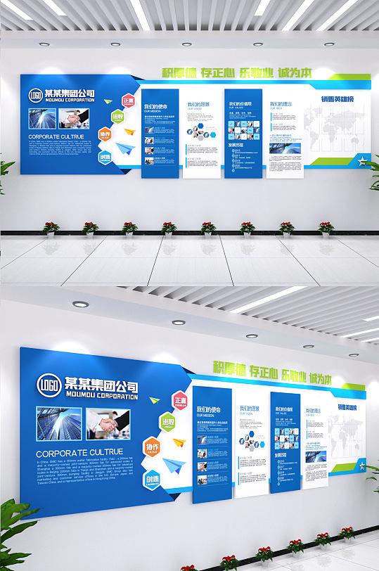 公司简介企业文化墙创意设计效果图-众图网
