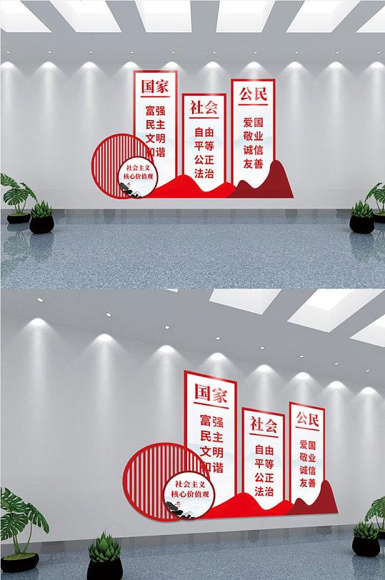 社会主义核心价值观大气党建文化墙-众图网