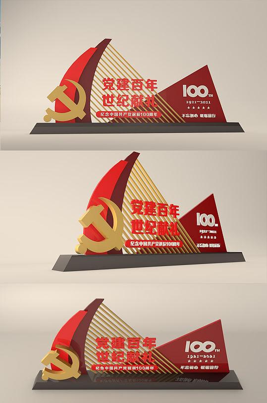 党建红色建党100周年户外雕塑美陈 户外雕塑景观小品-众图网