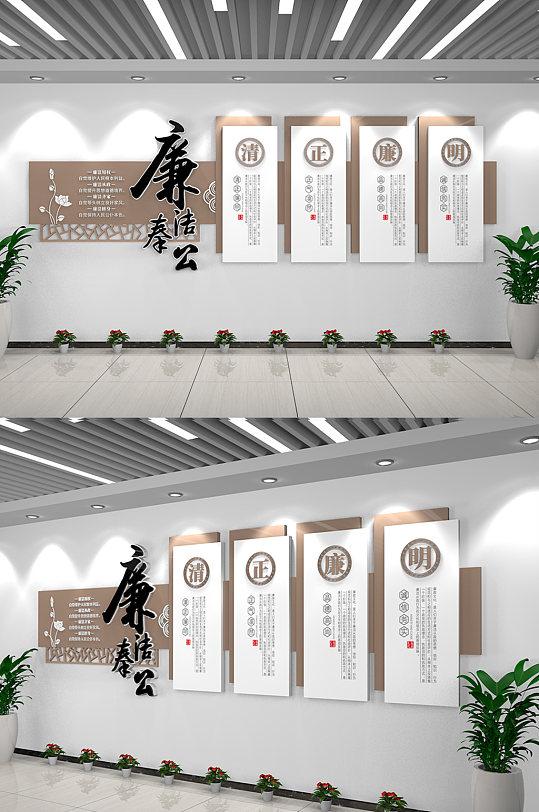 清新淡雅中国风廉洁廉政文化墙党建文化墙-众图网