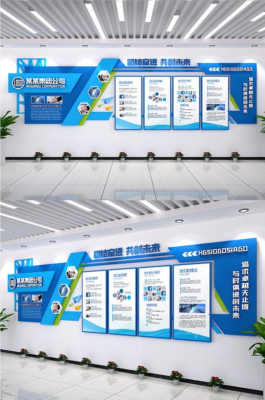 蓝色公司简介介绍内容形式店面创企业文化墙-众图网