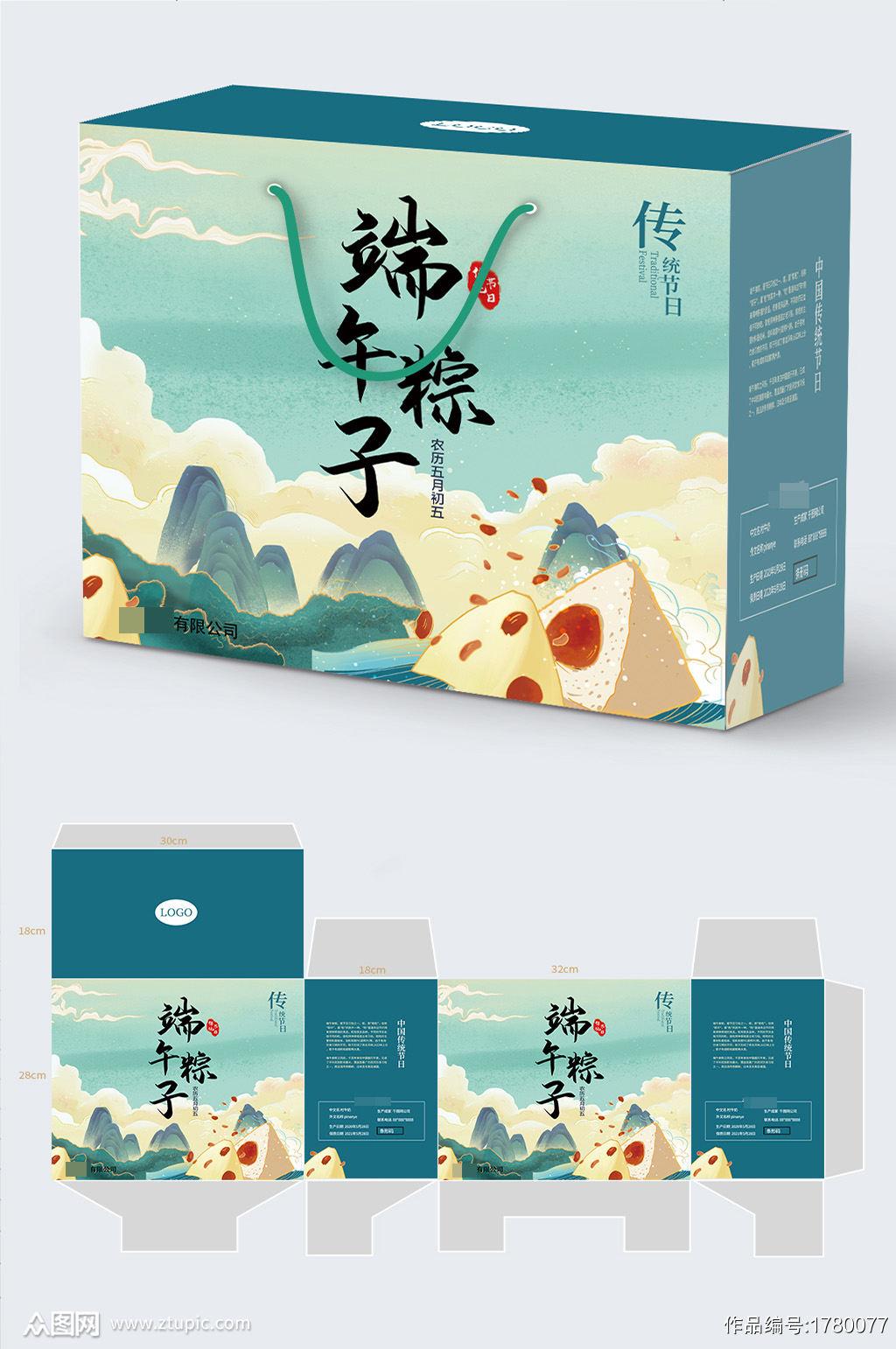 端午节粽子礼盒包装设计素材