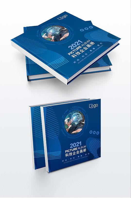 时尚高端大气科技企业画册封面模板