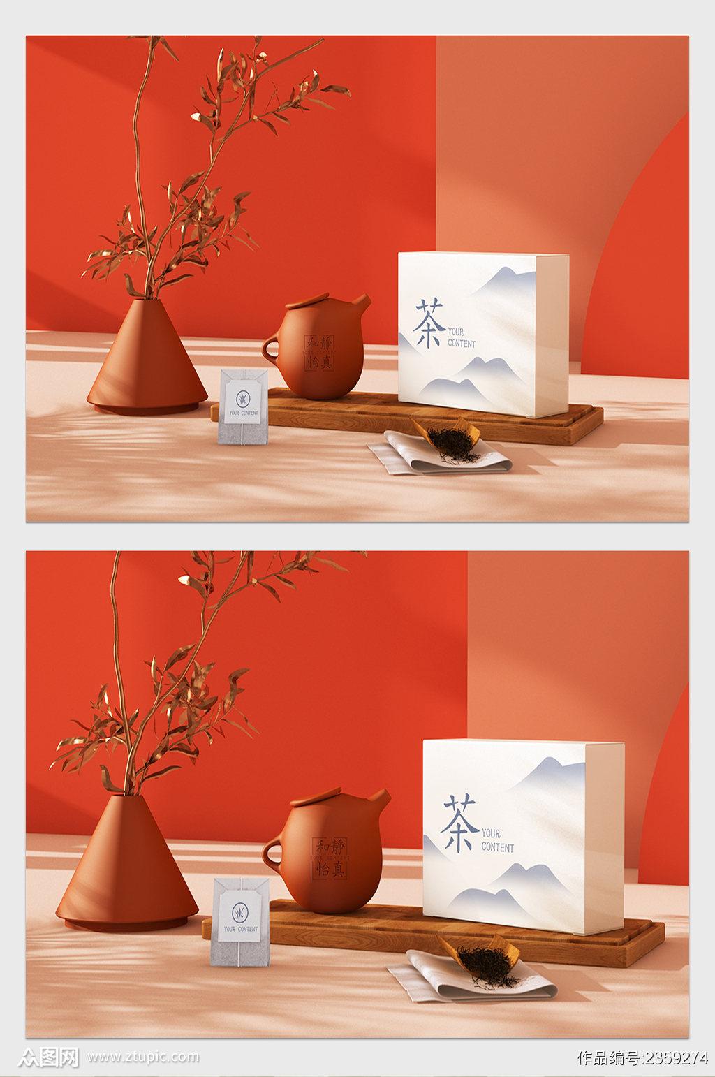 禅意茶叶茶礼盒包装设计展示样机素材