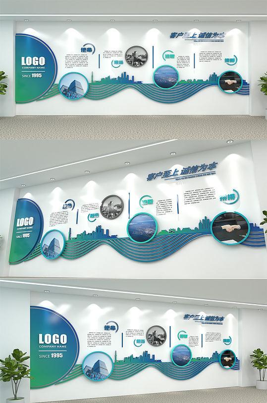 蓝色创意企业文化形象墙-众图网