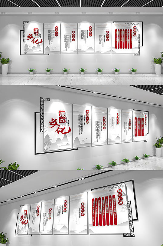 中式简洁廉政文化墙-众图网
