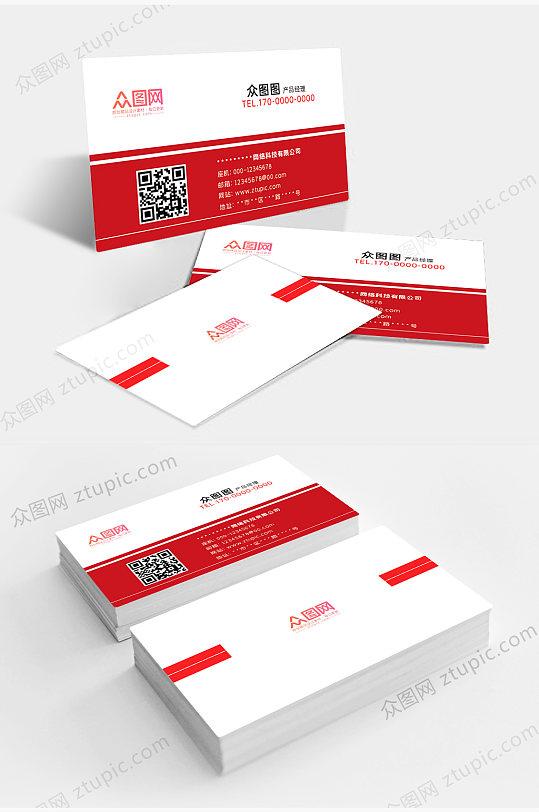 红色创意简约企业名片-众图网