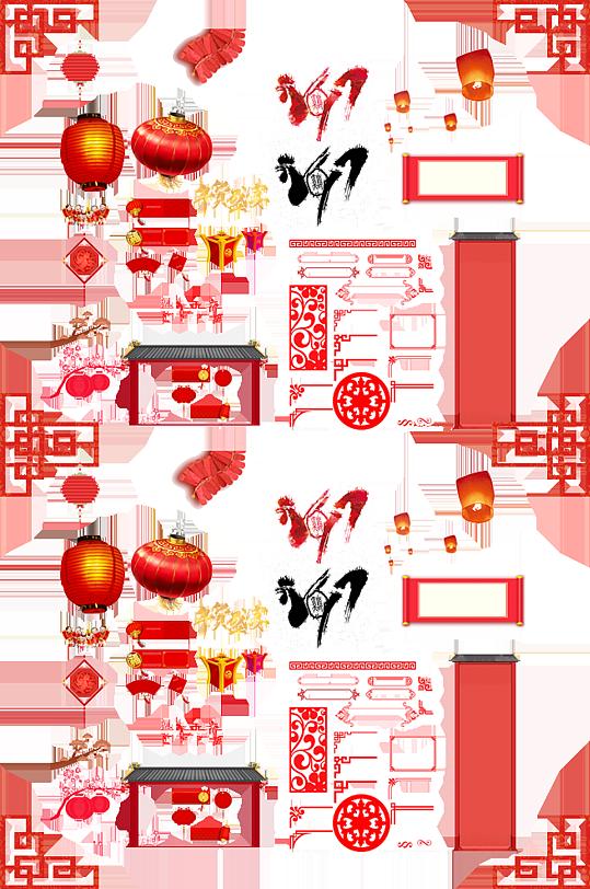 春节喜庆素材.png-众图网