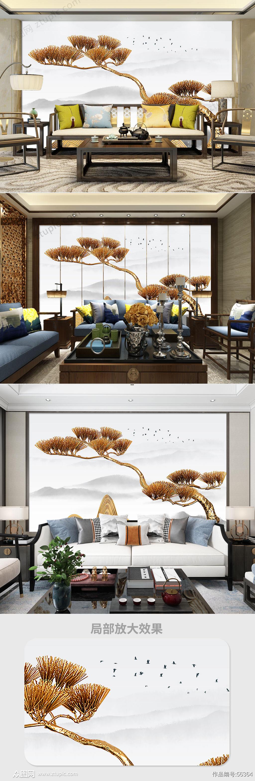 立体浮雕金色松树背景墙素材
