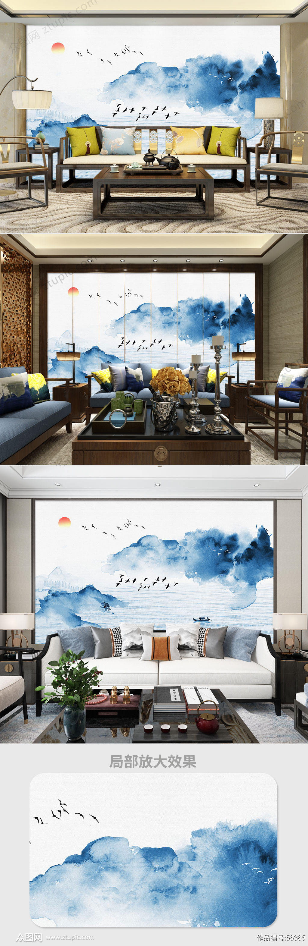 水墨山水风景电视背景墙素材