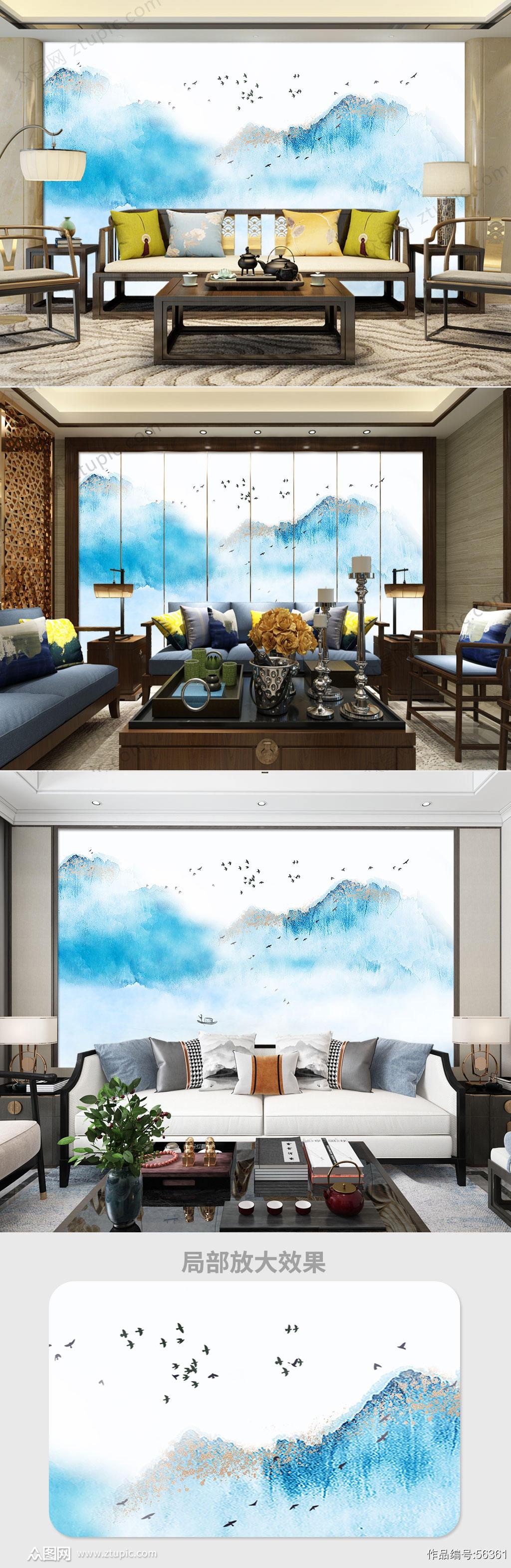 新中式抽象水墨电视背景墙素材