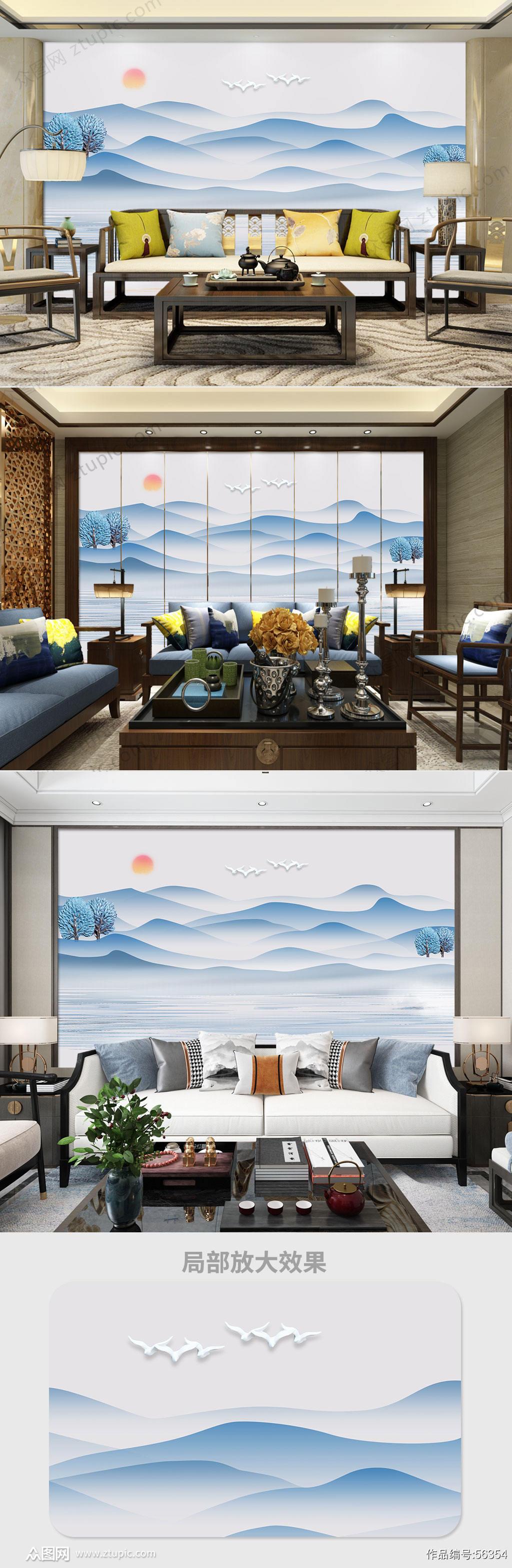 新中式蓝色水墨山水背景墙素材