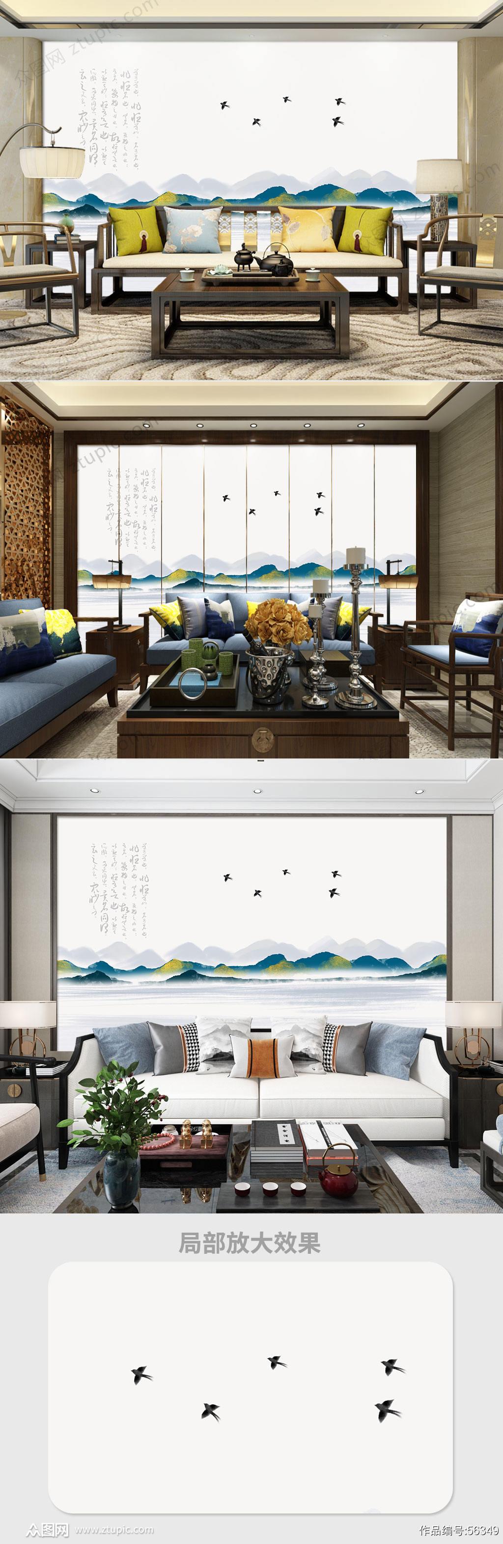 抽象山水意境电视背景墙素材