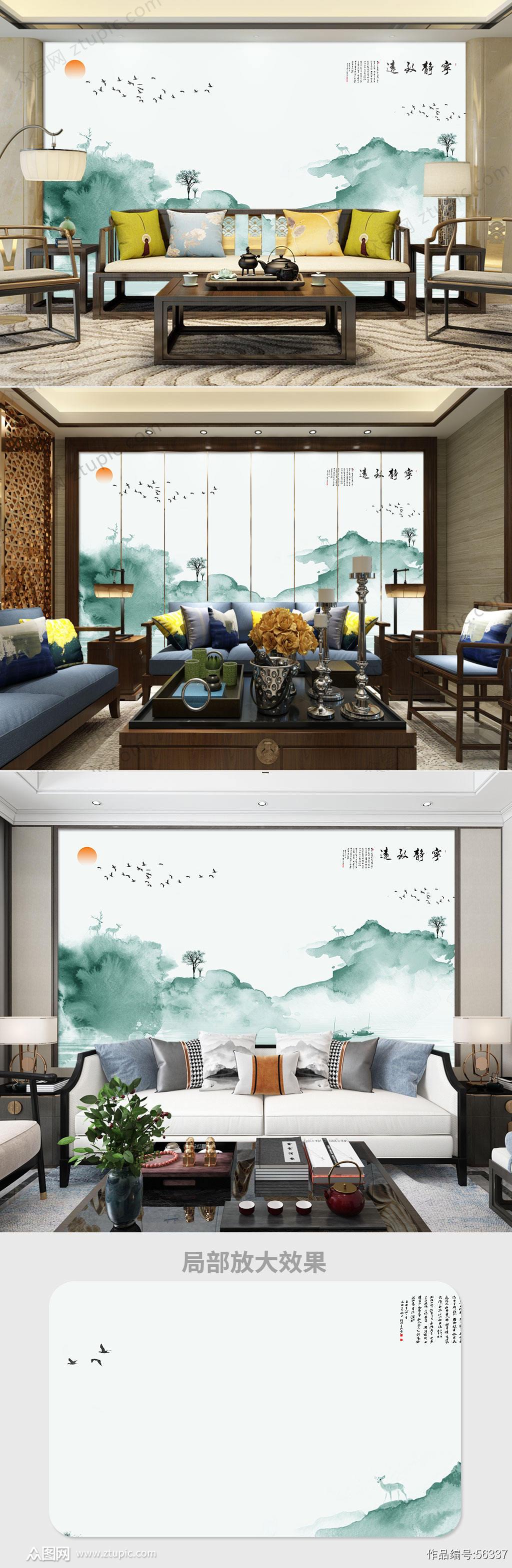 中式山水宁静致远背景墙素材