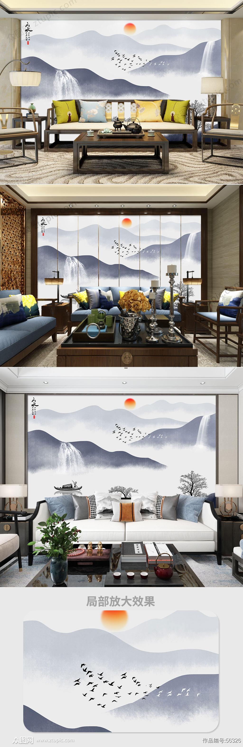 新中式禅意水墨山水背景墙素材