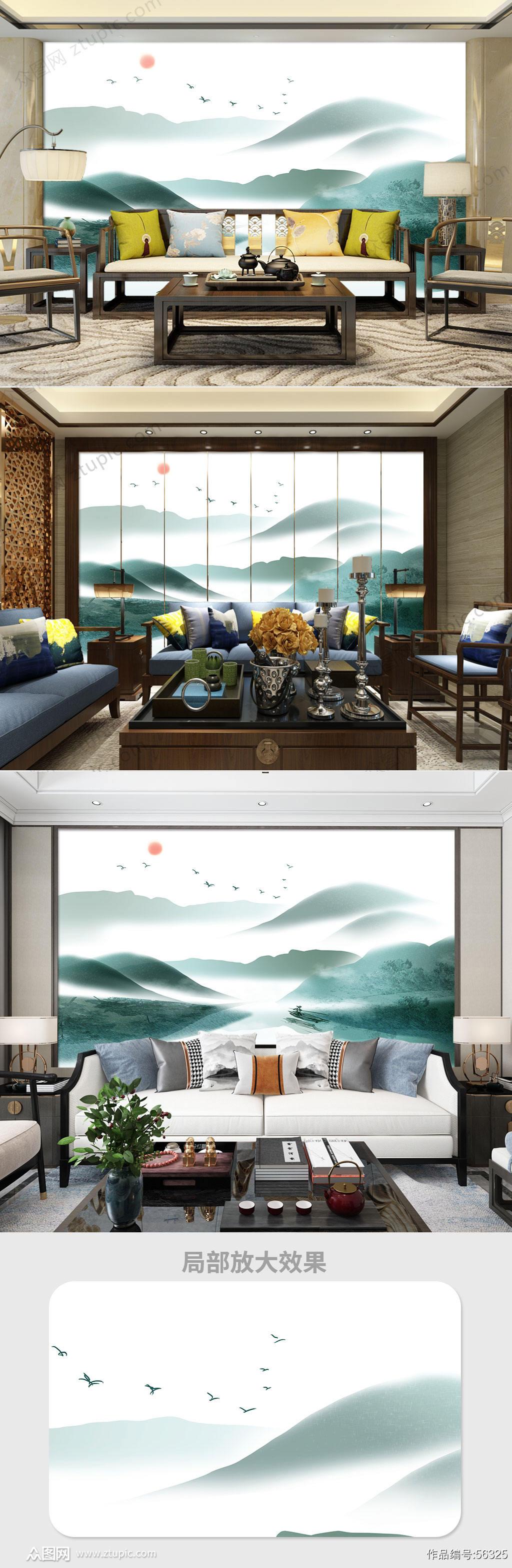 水墨山水客厅电视背景墙素材