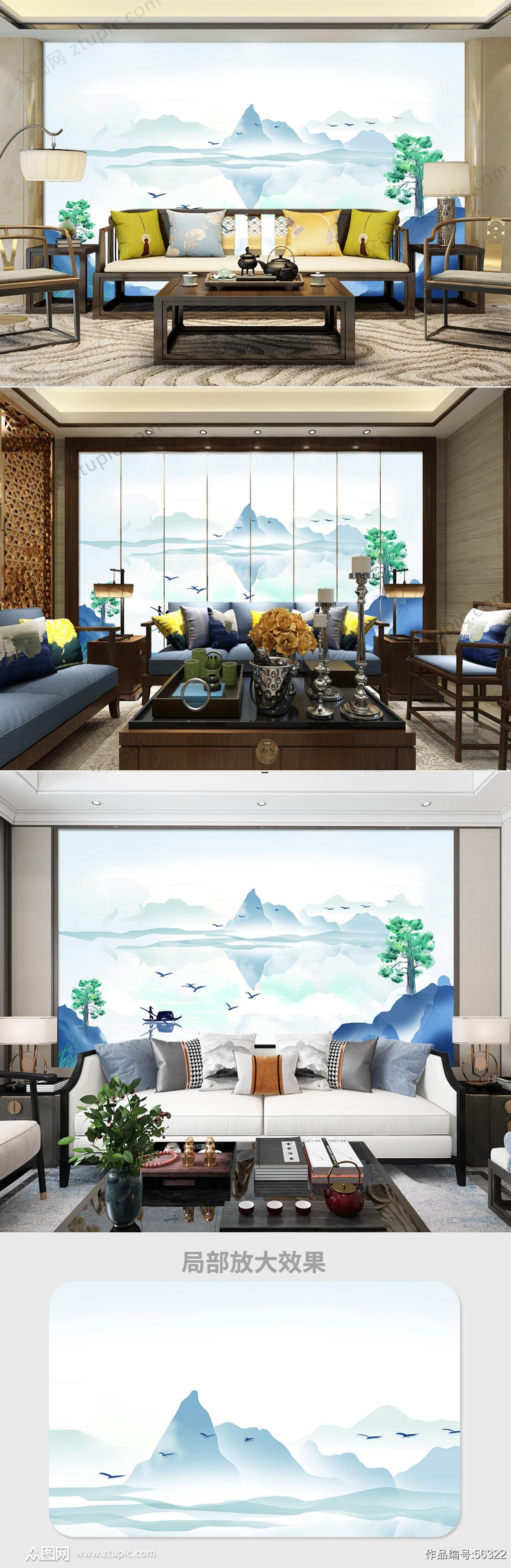 水墨风格客厅电视背景墙素材