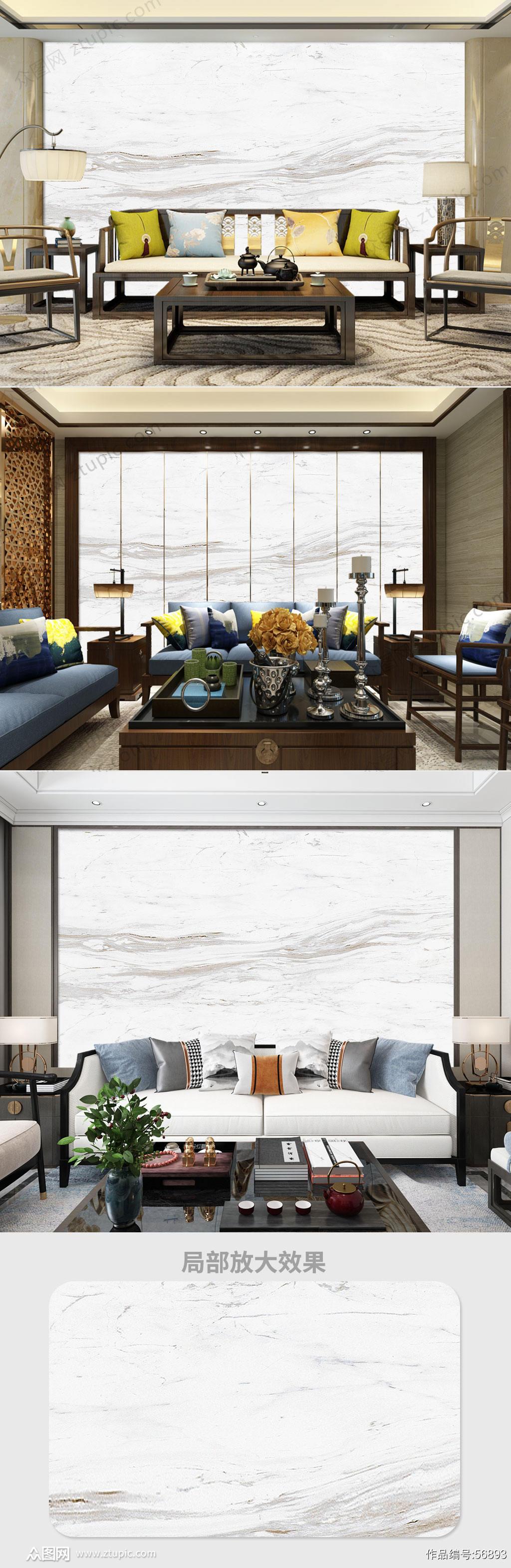 灰色高清白色大理石纹理背景墙素材
