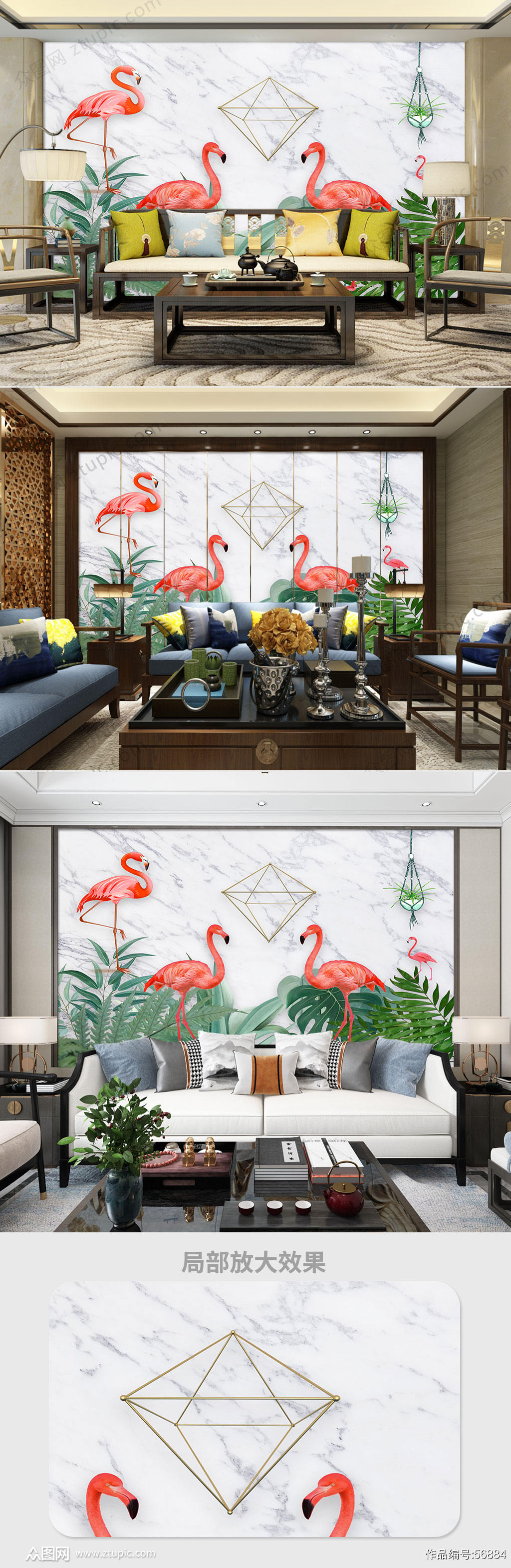 热带植物火烈鸟背景墙素材