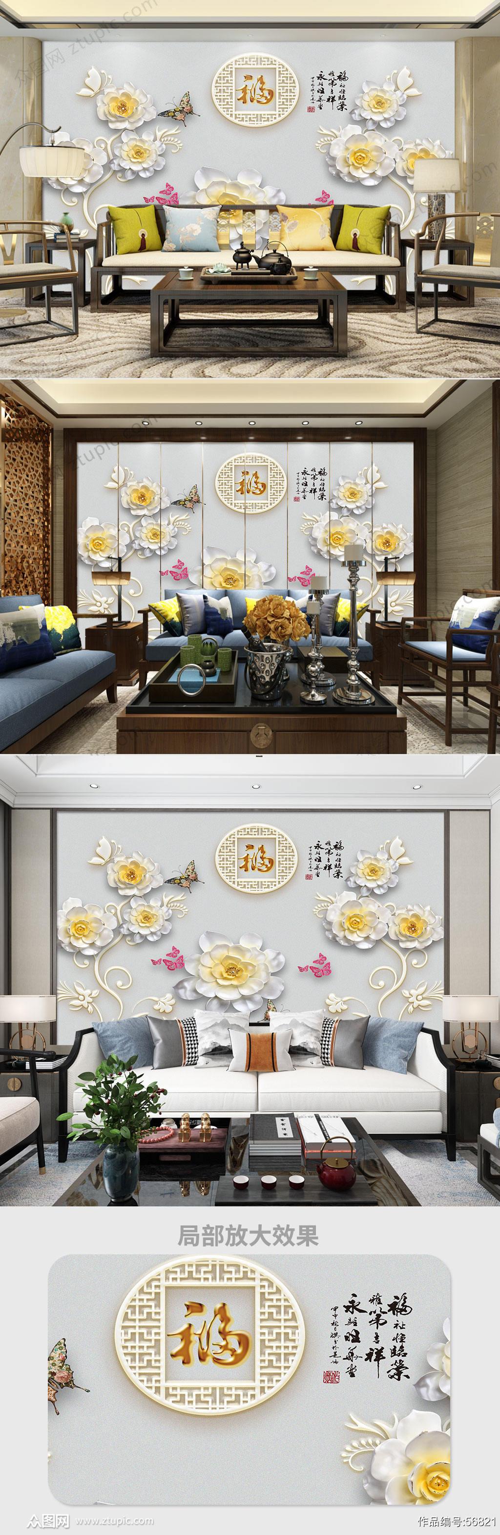 浮雕花朵背景墙素材