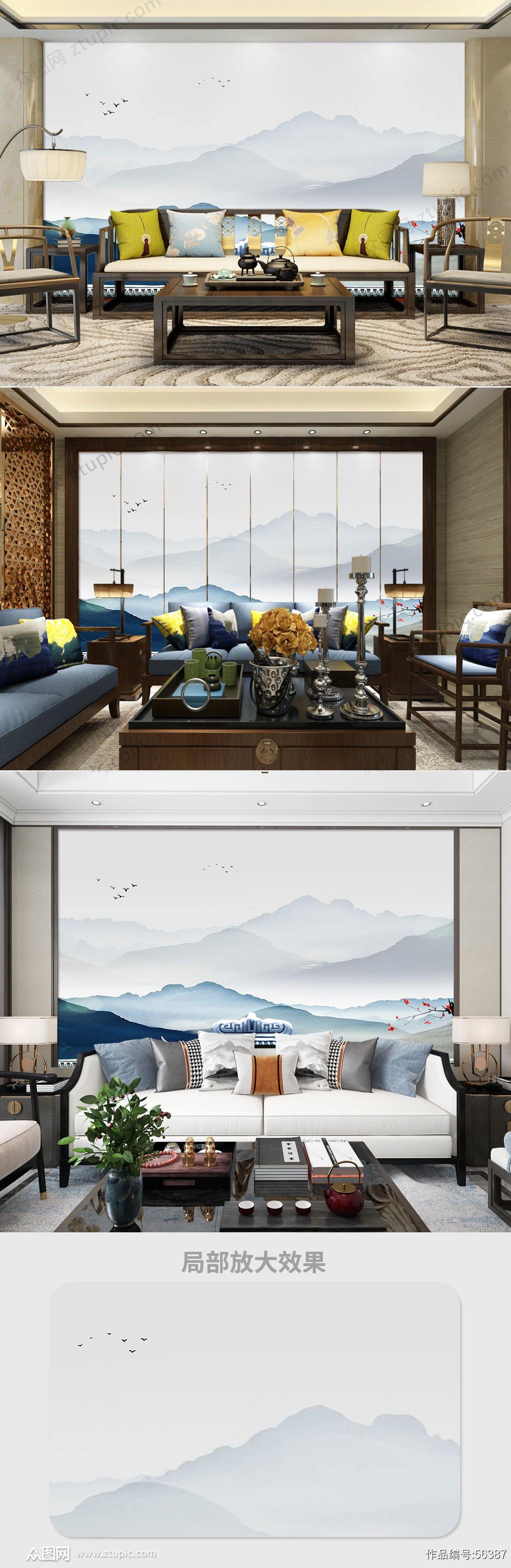 意境蓝色水墨远山背景墙素材