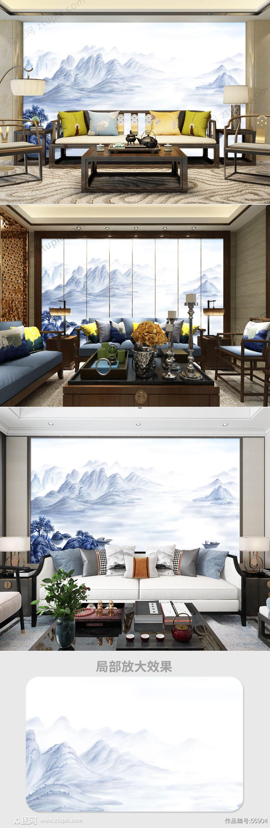 大气山水中式电视背景墙素材