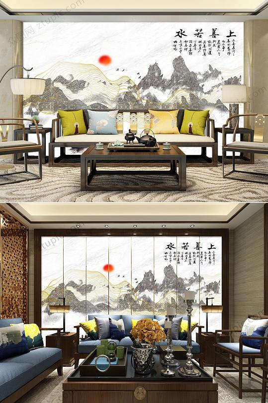 新中式抽象山水背景墙-众图网