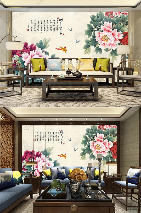 花开富贵牡丹电视背景墙-众图网