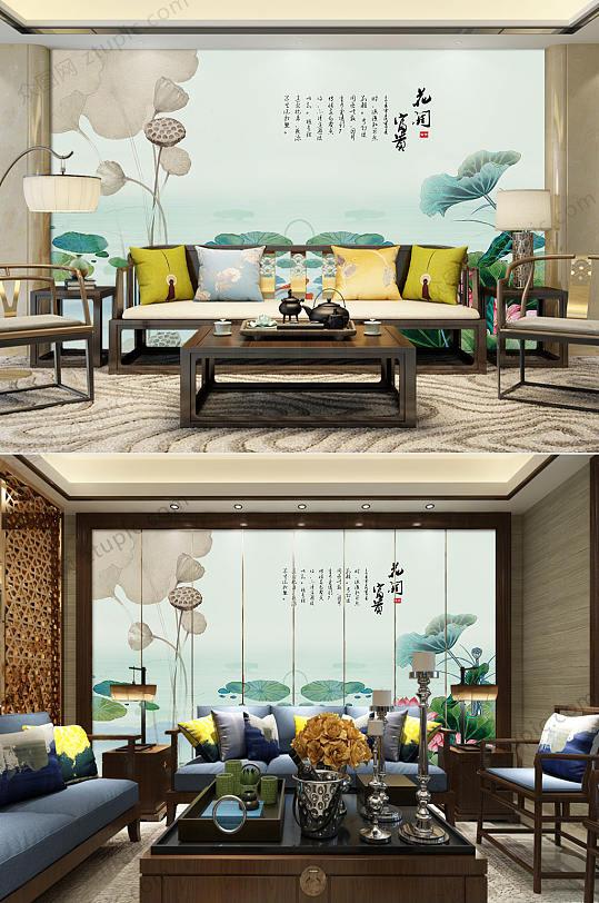 水墨荷花鲤鱼蜻蜓背景墙-众图网