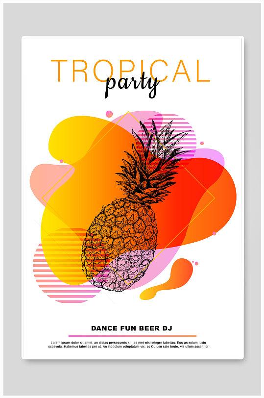 渐变热带派对手绘菠萝海报-众图网