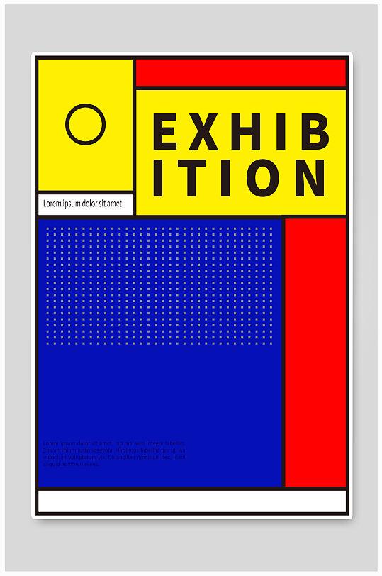 彩色蒙德里安风格展览海报-众图网